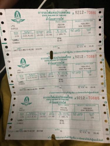 ドンムアン空港までのチケット20B